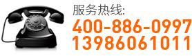 武汉混凝土密封固化剂价格