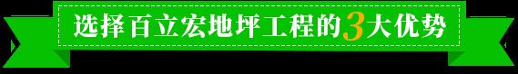 武汉环氧地坪漆价格