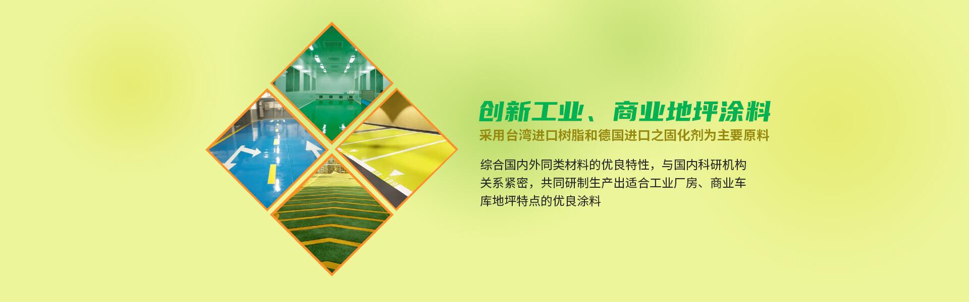 武汉彩色混凝土透水地坪